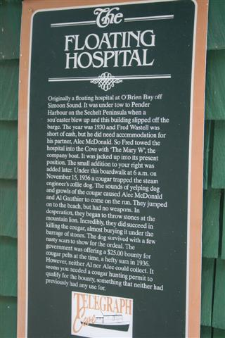 Story of the floating hospital,